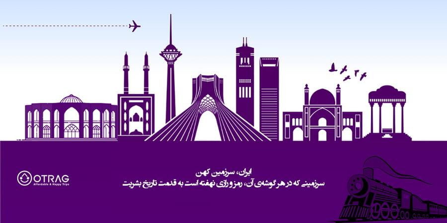 بررسی وضعیت رزرو سوئیت در ایران