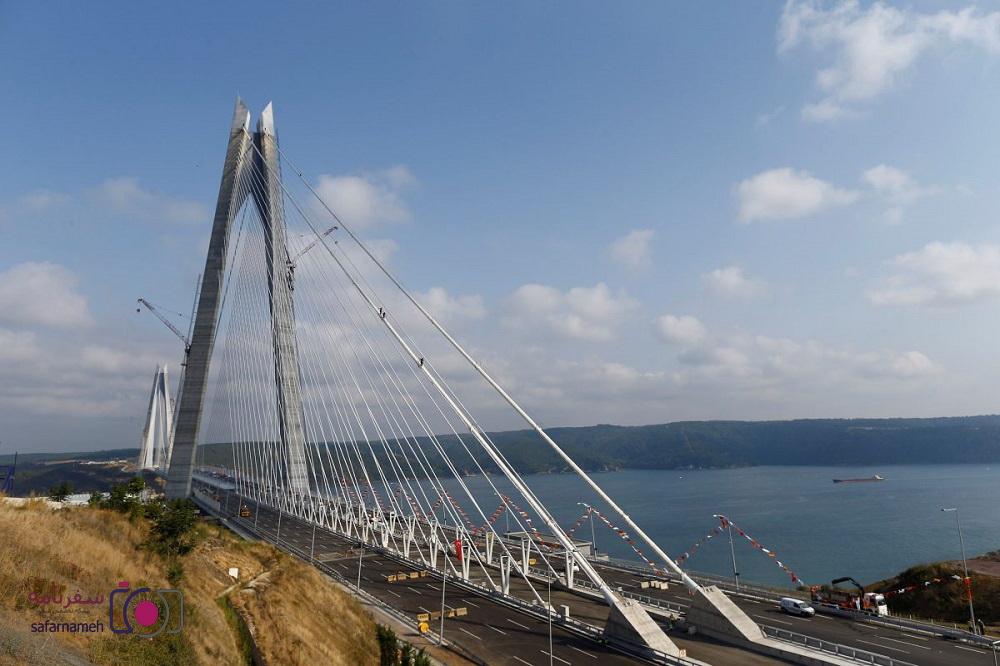 پل یاوز سلطان سلیم یکی از پل های استانبول میباشد
